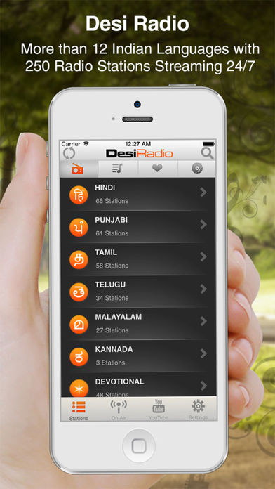 Download Desi Radio - Indian Stations App on your Windows XP/7/8/10 and MAC PC