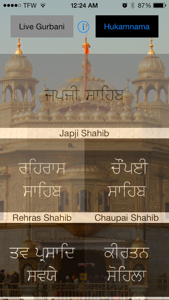 Download Gurbani World App on your Windows XP/7/8/10 and MAC PC