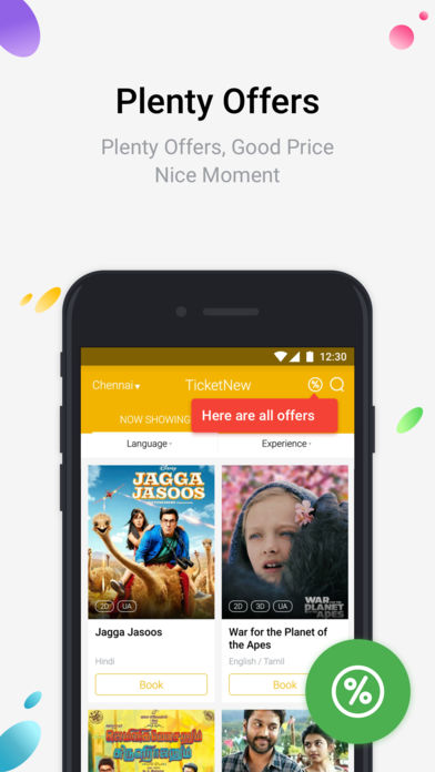 Download TicketNew App on your Windows XP/7/8/10 and MAC PC