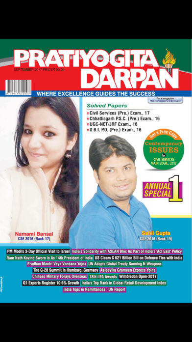 Download Pratiyogita Darpan Magazine App on your Windows XP/7/8/10 and MAC PC