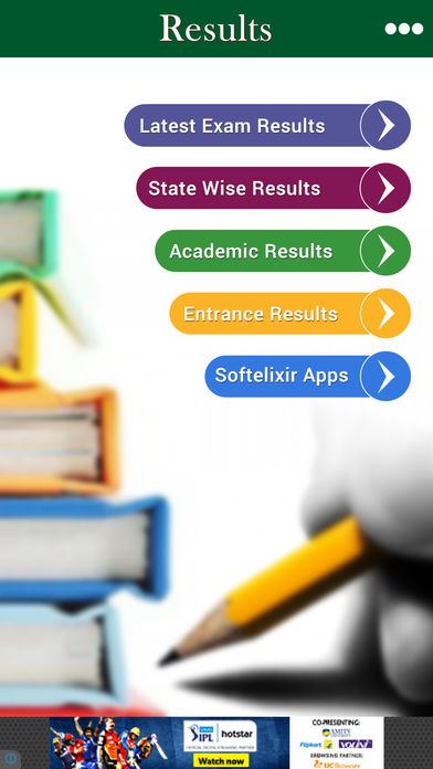Download All Exam Results App on your Windows XP/7/8/10 and MAC PC