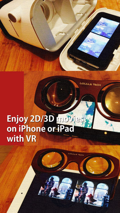 Download VRPlayer : 2D 3D 360° Video App on your Windows XP/7/8/10 and MAC PC